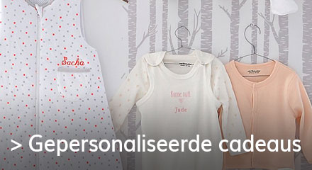 Baby personnalisable